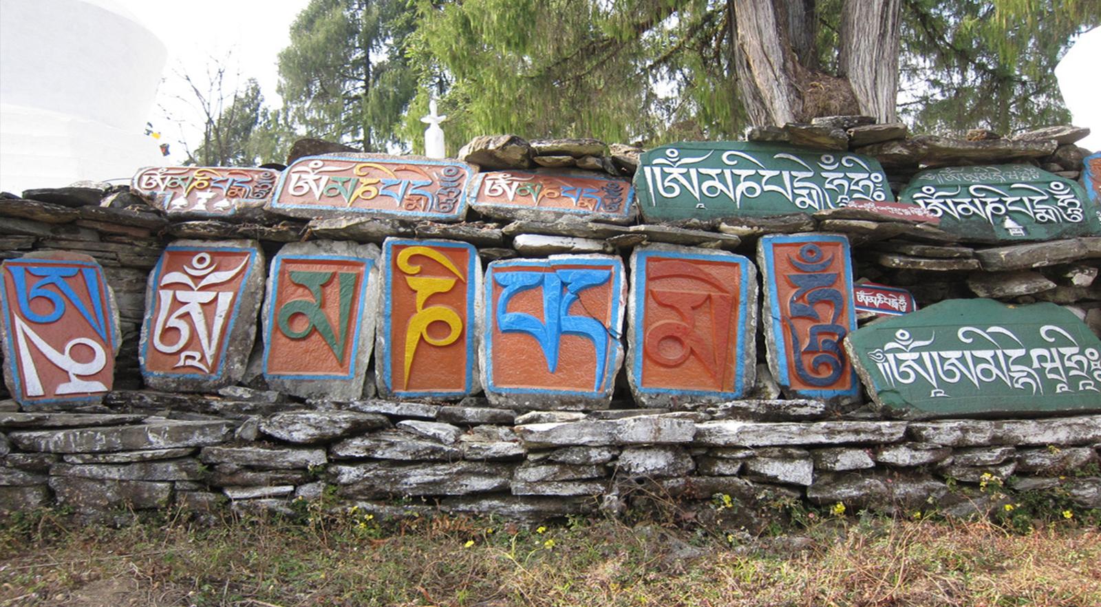 Sikkim stones